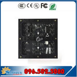 Module LED Q3 Qiangli Pro